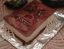 necronomicon cake