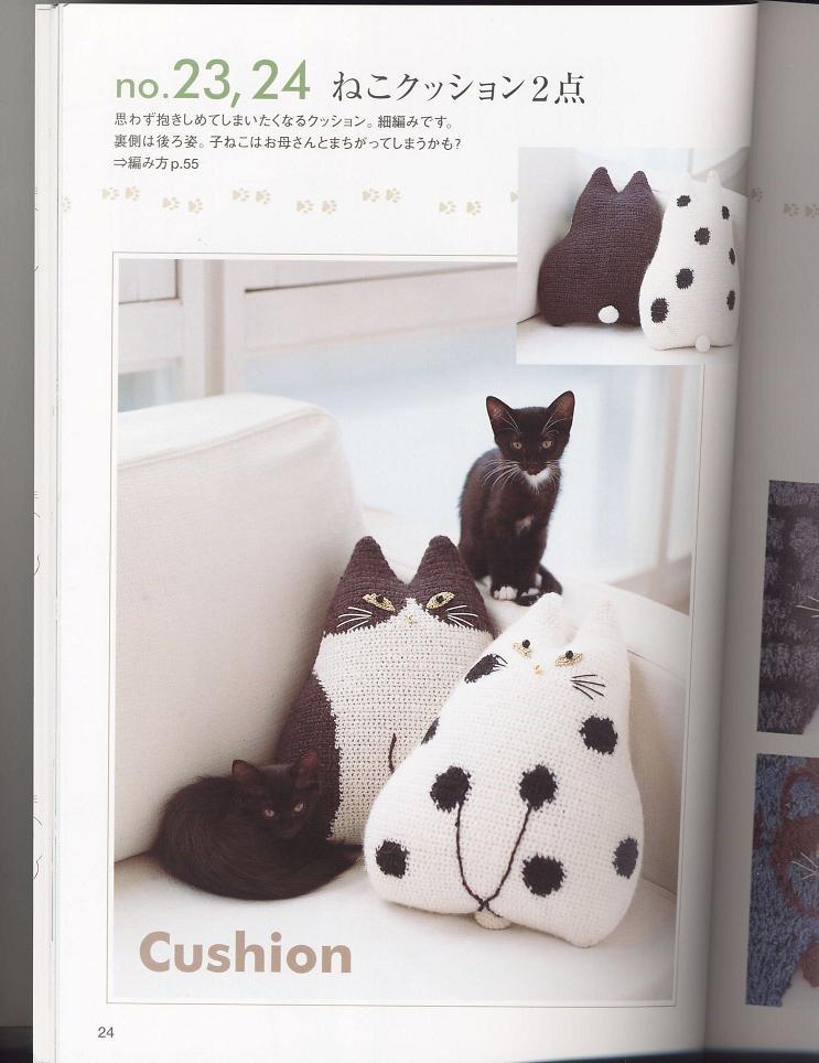 Baby Project Fat Cat Pillows Crochet Make Handmade Crochet Craft