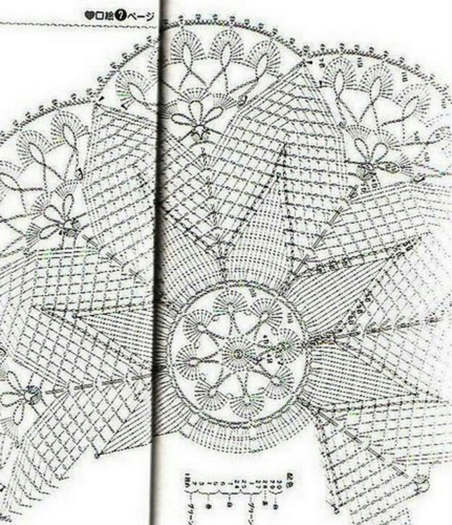 http://make-handmade.com/wp-content/uploads/2011/12/christmas-craft-ideas-christmas-napkins-crochet-patterns-make-handmade-14d08ce22a07c6.jpg