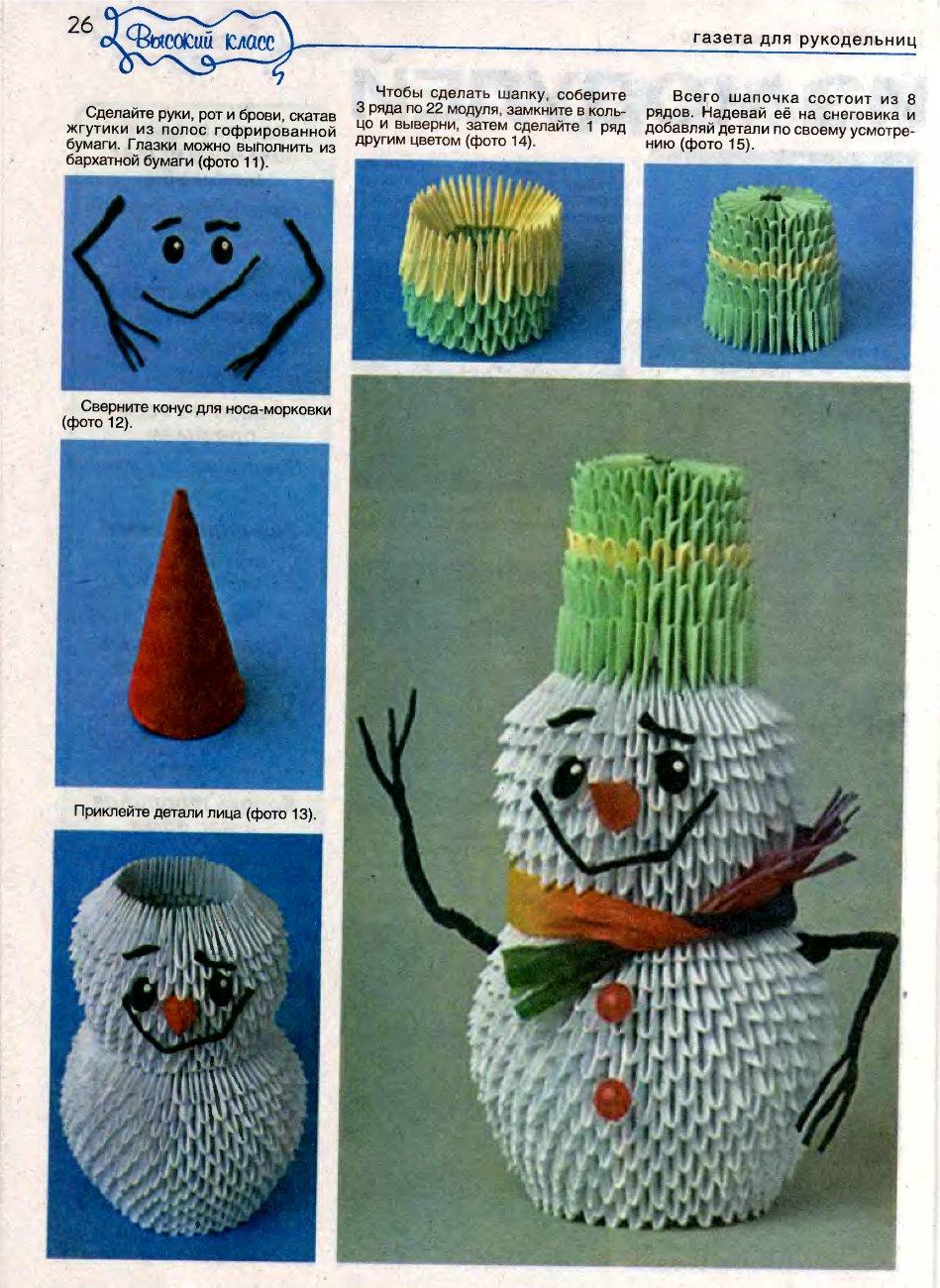 Handmade Craft Ideas For Kids Part - 35: Source: Make-handmade.comVisit Link ?