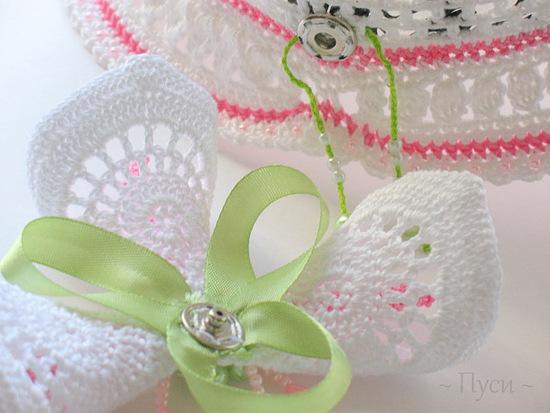 Crochet Flower Girl Basket Pattern : Free crochet pattern for flower girl basket