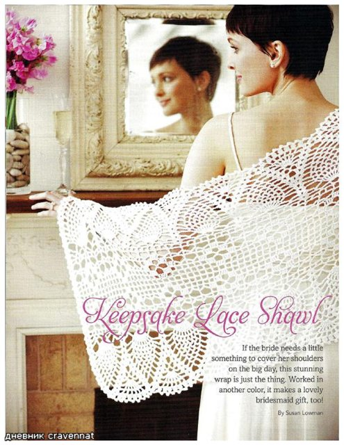 how to make handmade lace