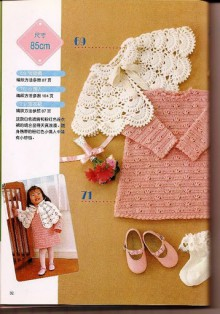 kids fashion: beautiful dress and cape, crochet patterns