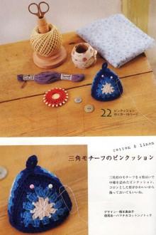 cute pyramid bag, free crochet pattern