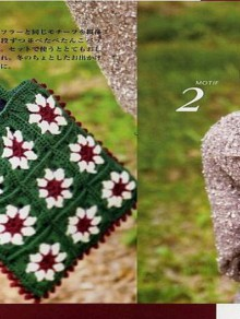 arts and craft books for women: crochet magazine