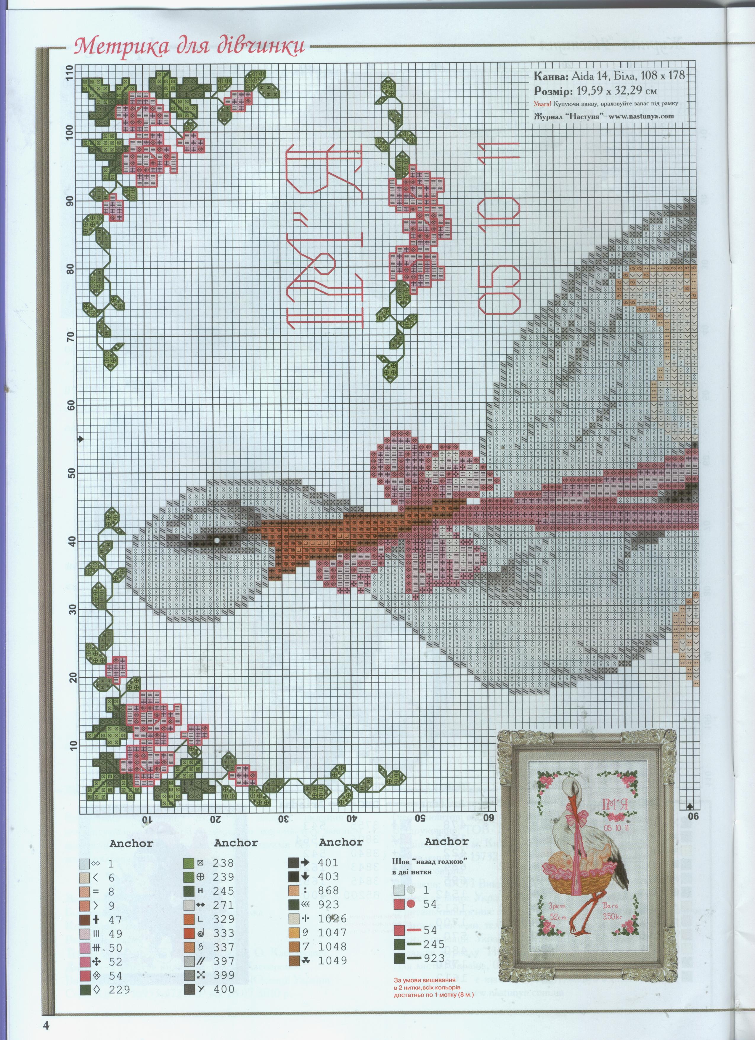 http://make-handmade.com/wp-content/uploads/2011/12/make-handmade-20fa90a12d48e.jpg