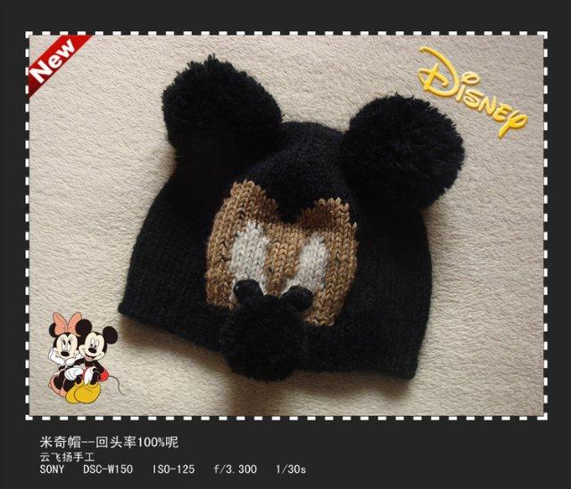 Free Crochet Pattern Mickey Hat : mickey hat for kids: free knitting patterns make ...