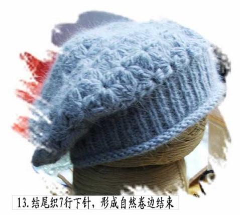 手工诱惑的菊花帽教程(阿芳制图) - 夏天 - 夏天