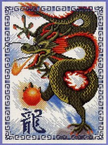cross stitch: dragon pictures
