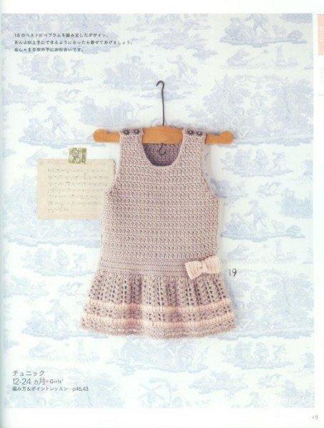 Ornament Craft Cute Motif Crochet Make Handmade Party ...