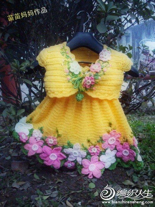 花枝摇曳 套裙