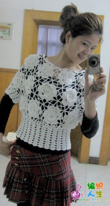 crochet fashion for girls