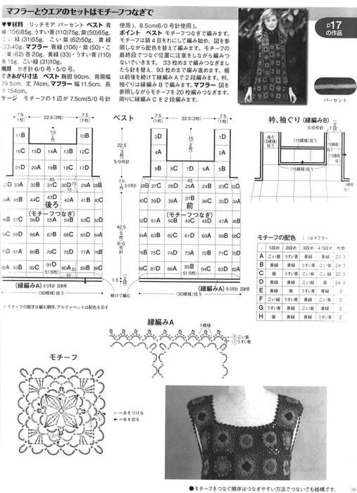 2 (507x700, 107Kb)