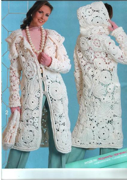 Crochet Irish Lace Jacket Make Handmade Crochet Craft