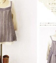 crochet spring tunic