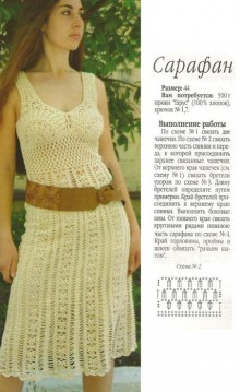 crochet summer dress, for girl
