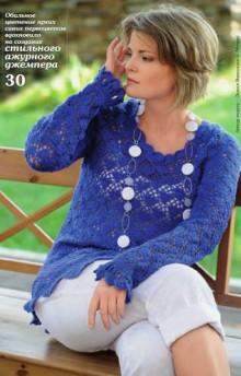 crochet summer and spring lady sweater