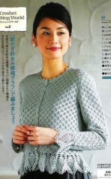 crochet sweater for ladies