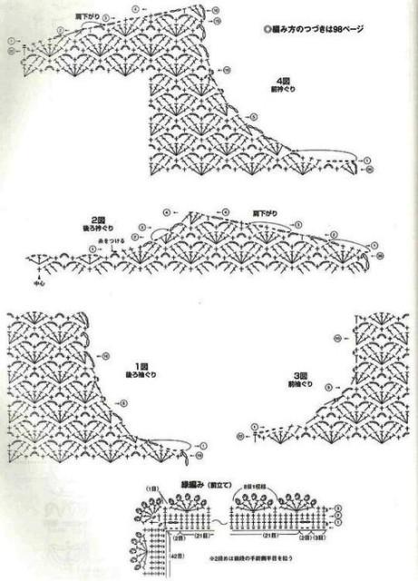 3 (461x640, 77Kb)