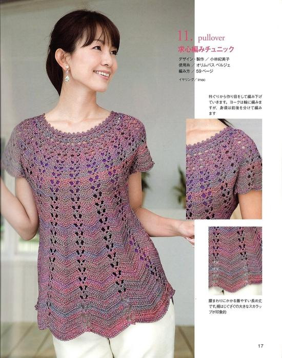 Crochet Tunic For Girls Make Handmade Crochet Craft