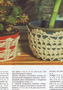 crocheted flower pot case