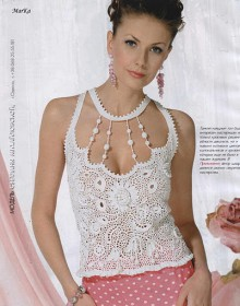 cute summer top for ladies, crochet pattern