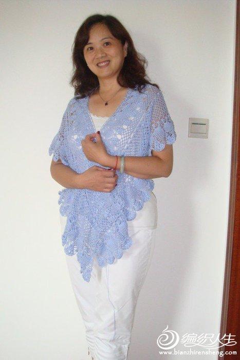 Lace Shawl For Women Free Crochet Pattern Make Handmade Crochet
