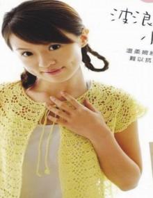 crochet spring cardigan