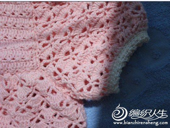 Crochet Dress For Baby Make Handmade Crochet Craft