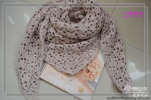 一款围巾 - 莫失莫忘 - asd960448132的博客