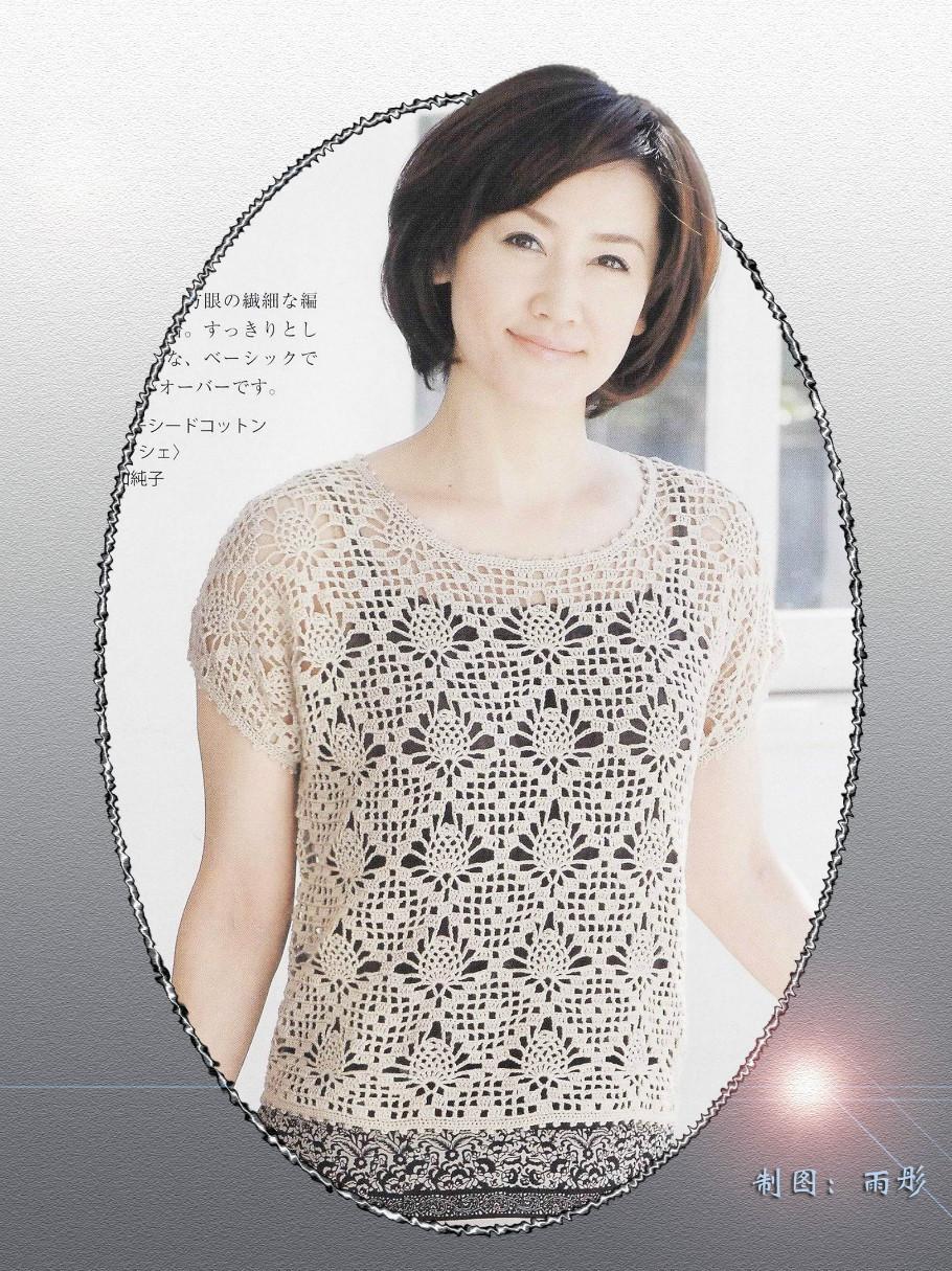2013年03月17日 - 雨彤 - 锦瑟空城