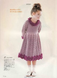 crochet lilac dress for baby girl