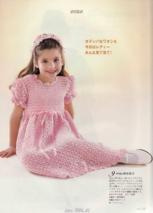 crochet pink summer dress for little girl