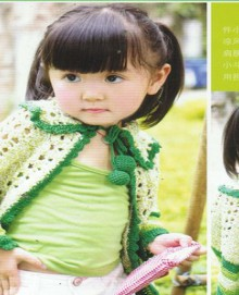 crochet spring cape and skirt