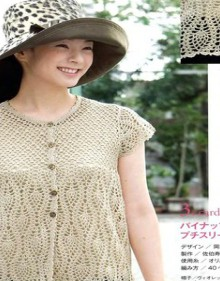 crochet summer cardigan for ladies