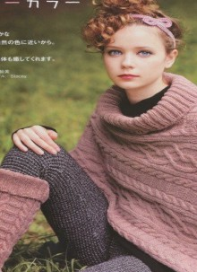 knitting pretty cable poncho