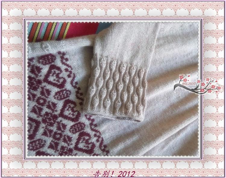 品味经典--告别2012 - Malinda - Malinda的编织博客