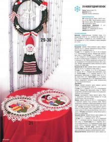 christmas craft ideas: crochet santa face and christmas trees