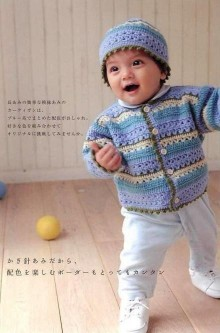 crochet baby boy jacket