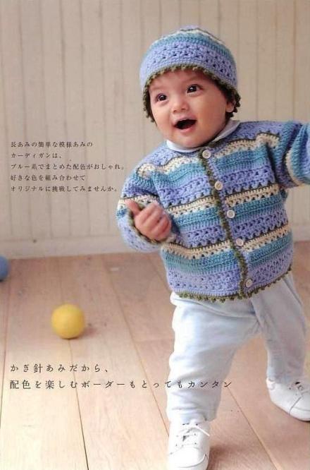 Crochet Pattern Baby Boy Jacket : crochet baby boy jacket make handmade, crochet, craft