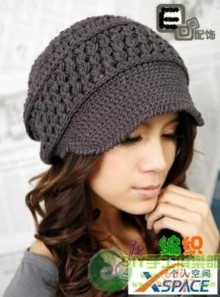 crochet beauty brims