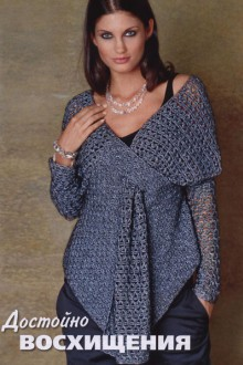 crochet so fashion pullover for girls