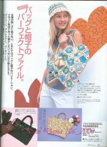 crochet heart handbag with granny squares, crochet pattern