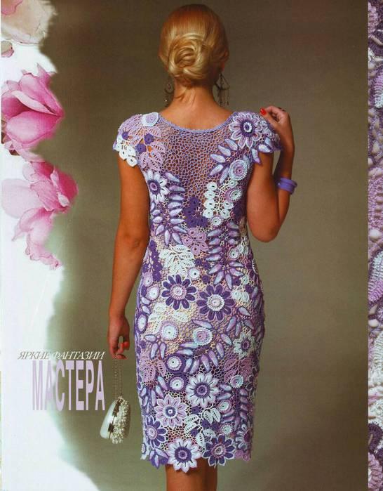 Irish Crochet Dress Free Patterns : crochet irish lace dress and beret for ladies make ...