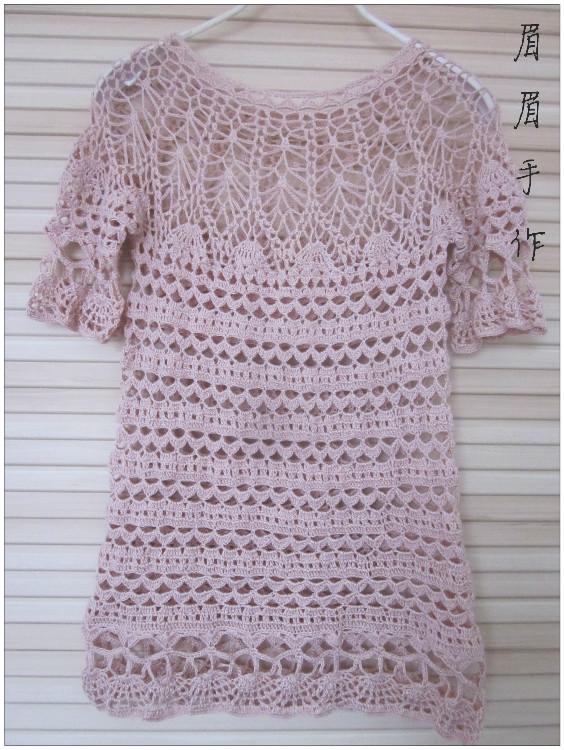 Crochet Free Patterns Blouse : crochet lace blouse for ladies, crochet pattern make ...