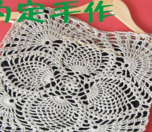 crochet lace top for spring
