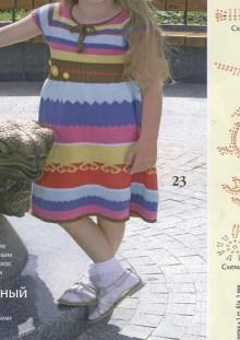 crochet mini motifs
