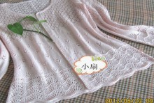 knitting lace pullover for ladies