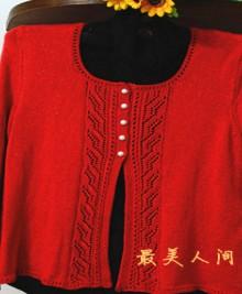knitting pretty jacket for ladies, knitting pattern