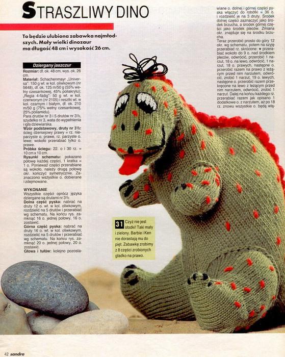 amirugumi dragon knitting pattern make handmade, crochet ...